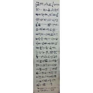 春文书法作品《【书法40】作者春文》价格4800.00元