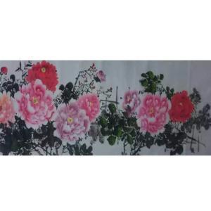 艾国国画作品《【花鸟3】作者艾国》价格200.00元