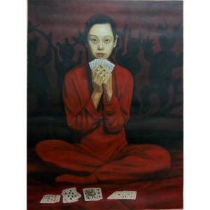 韦振华油画作品《【吉日】作者韦振华 临摹》价格1920.00元