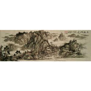 王英勇国画作品《【大好河山】作者王英勇》价格4800.00元