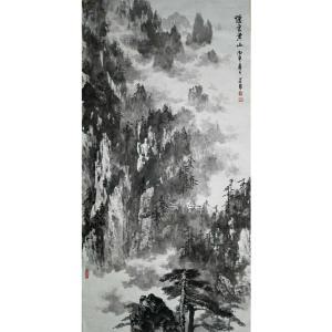 王英勇国画作品《【烟云黄山】作者王英勇》价格9120.00元
