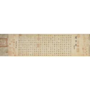 马捷书法作品《【兰亭序】作者马捷》价格1920.00元