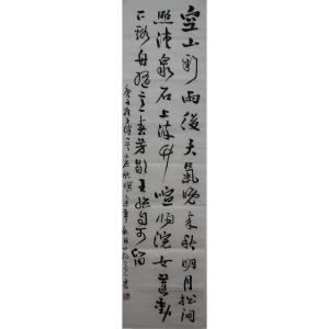 李伯元书法作品《【书法 可定制】作者李伯元》价格215.00元