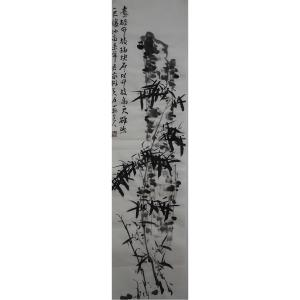 李伯元国画作品《【墨竹】作者李伯元》价格260.00元