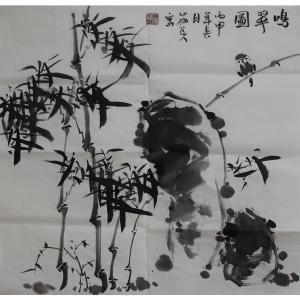李伯元国画作品《【竹】作者李伯元》价格260.00元