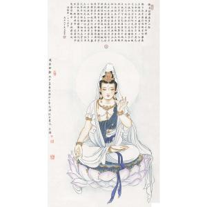 马捷书法作品《【心经】作者马捷》价格7200.00元