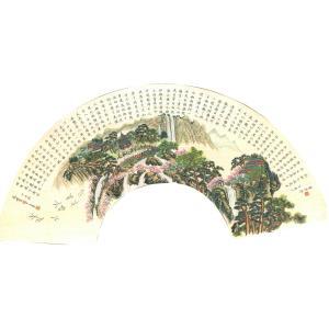 马捷书法作品《【兰亭序】作者马捷》价格7200.00元