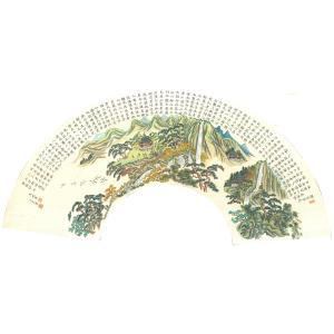 马捷书法作品《【醉翁亭记】作者马捷》价格7200.00元