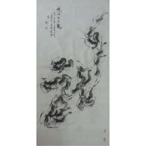 周居安国画作品《【啸龙出海】作者周居安》价格2880.00元
