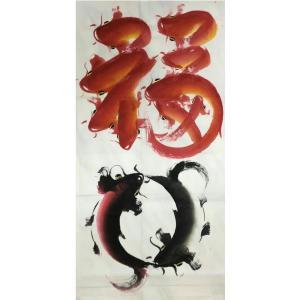 高文清国画作品《【幅】作者高文清》价格60000.00元