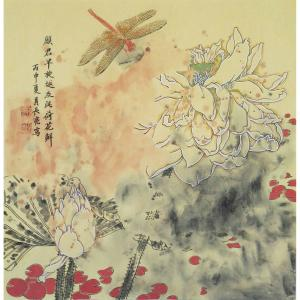 刘长亮国画作品《【荷】作者刘长亮》价格2880.00元