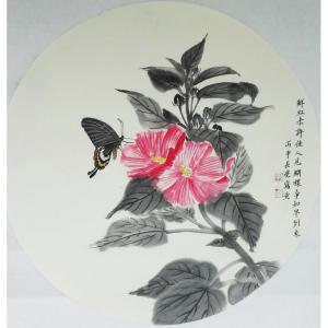 刘长亮国画作品《【花间蝶】作者刘长亮》价格2880.00元