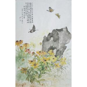 刘长亮国画作品《【蝶戏】作者刘长亮》价格6240.00元