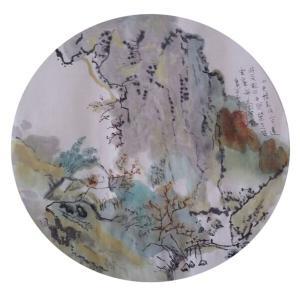 王保雷国画作品《【山水1】作者王保雷 可定制》价格200.00元