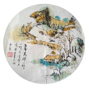王保雷国画作品《【山水2】作者王保雷 可定制》价格200.00元