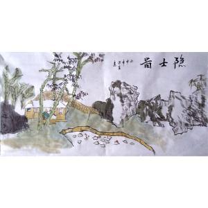 王保雷国画作品《【山水6】作者王保雷 可定制》价格200.00元