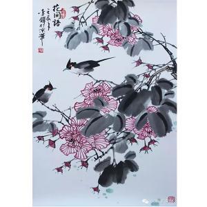 李铎国画作品《【花鸟17】作者李铎》价格12000.00元