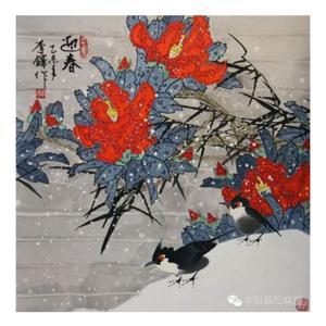李铎国画作品《【花鸟18】作者李铎》价格9600.00元