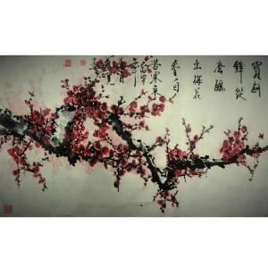 杨维宽国画作品《【梅花】作者杨维宽 可定制》价格600.00元