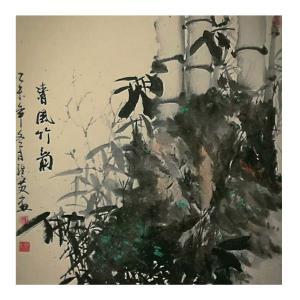 杨维宽国画作品《【清风竹菊】作者杨维宽 可定制》价格360.00元