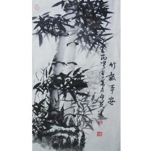 杨维宽国画作品《【竹报平安】作者杨维宽  可定制》价格1200.00元