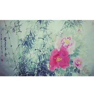 杨维宽国画作品《【富贵平安】作者杨维宽 可定制》价格1200.00元