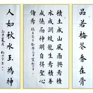 杨四平书法作品《【人如...】作者杨四平》价格1200.00元
