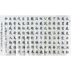 杨四平书法作品《【北国风光...】作者杨四平》价格1200.00元