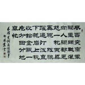 邓凌鹰书法作品《【书法 可定制】作者邓凌鹰》价格72000.00元