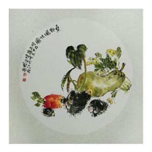 许伟明国画作品《【桑野风味图】作者许伟明》价格600.00元