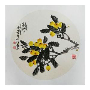 许伟明国画作品《【夏熟】作者许伟明》价格600.00元