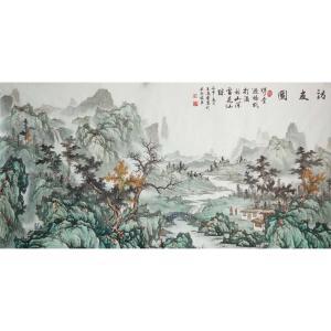 王凌云国画作品《【访友图】作者王凌云》价格1200.00元