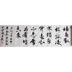 胡春祥书法作品《【书诗】作者胡春祥》价格200.00元
