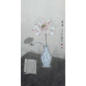 唐再辉国画作品《【莲洁】作者唐再辉》价格6720.00元