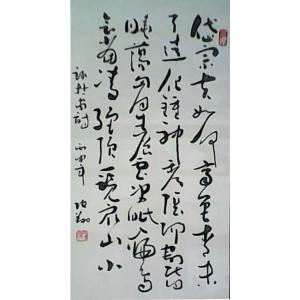 张翔书法作品《【书法 可定制】作者张翔》价格960.00元