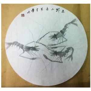 金石国画作品《【虾】作者金石》价格480.00元