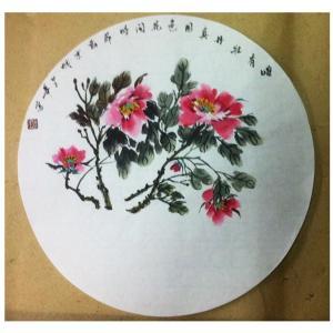 金石国画作品《【牡丹】作者金石》价格480.00元