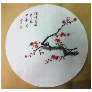 金石国画作品《【红梅】作者金石》价格480.00元