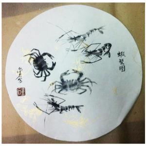 金石国画作品《【虾蟹图】作者金石》价格480.00元