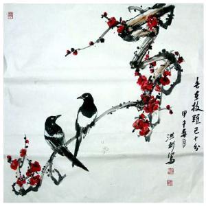 刘洪彬国画作品《【花枝】作者刘洪彬》价格10560.00元