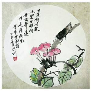 刘洪彬国画作品《【清露】作者刘洪彬》价格10560.00元