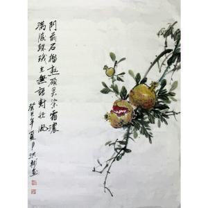 刘洪彬国画作品《【石榴】作者刘洪彬》价格21120.00元