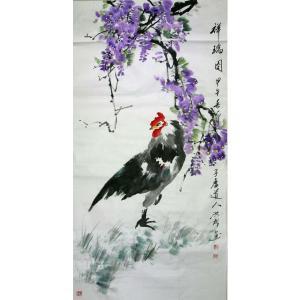 刘洪彬国画作品《【祥瑞图】作者刘洪彬》价格21120.00元