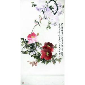 刘洪彬国画作品《【姹紫嫣红】作者刘洪彬》价格21120.00元