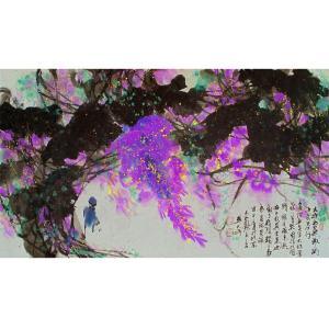 樊大牛国画作品《【紫树】作者樊大牛》价格9600.00元