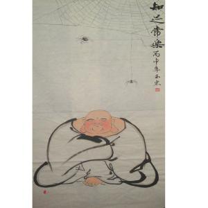 修玉东国画作品《【人物3】作者修玉东》价格2112.00元