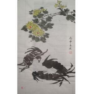 修玉东国画作品《【花鸟1】作者修玉东》价格912.00元