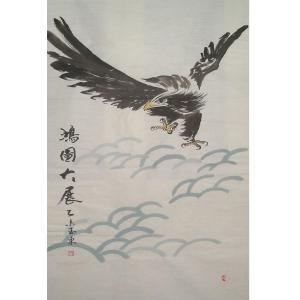 修玉东国画作品《【花鸟3】作者修玉东》价格1152.00元