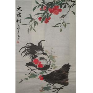 修玉东国画作品《【花鸟4】作者修玉东》价格1632.00元