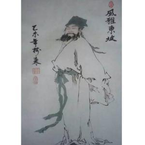 许树森国画作品《【风雅东坡】作者许树森》价格2400.00元